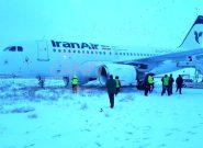 هواپیمای تهران – کرمانشاه از باند خارج شد