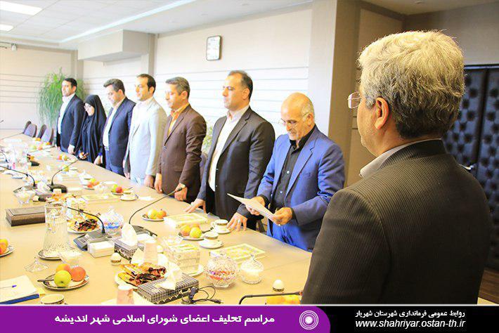 مراسم تحلیف اعضای شورای اسلامی شهر اندیشه برگزار شد