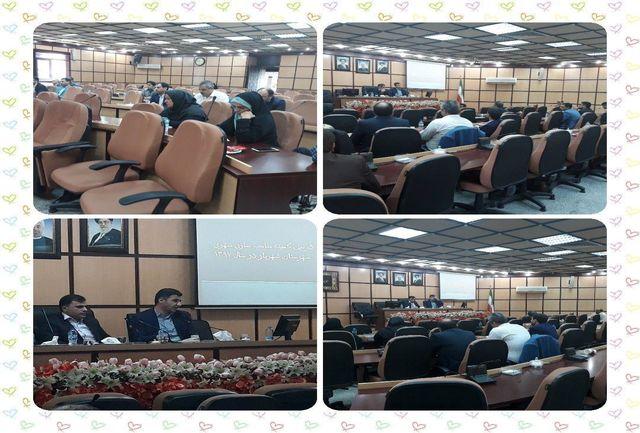 اولین جلسه کمیته مناسب سازی شهرستان شهریار در سال۹۷ برگزار شد