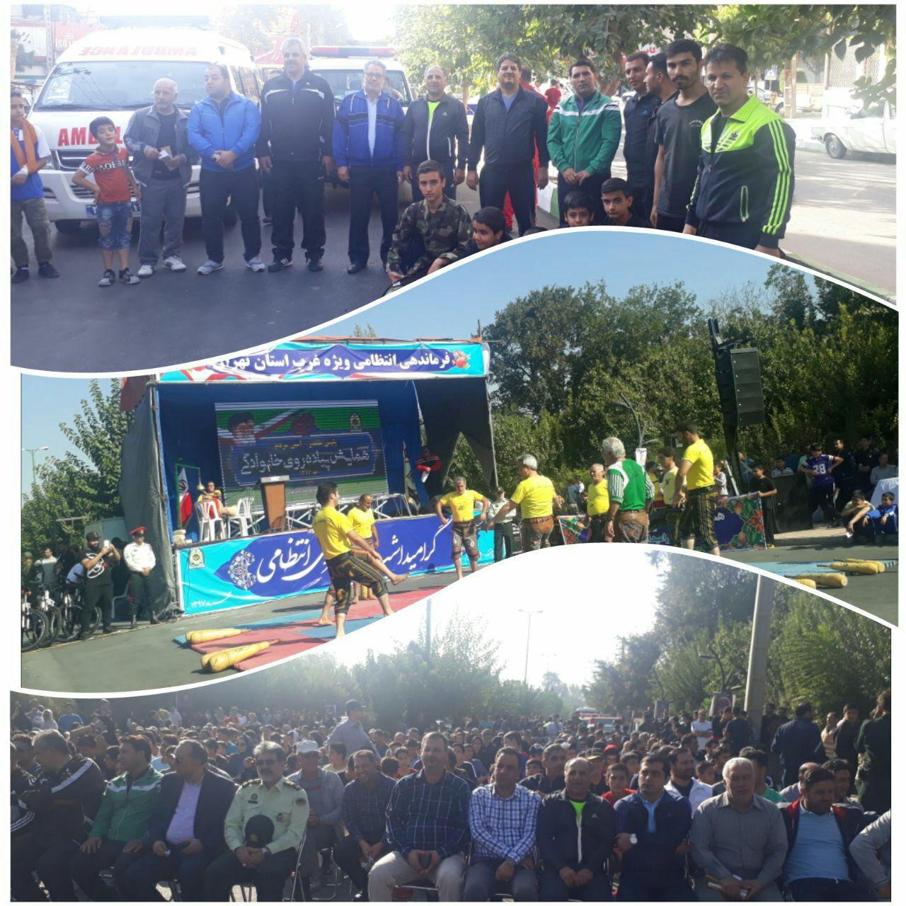 همایش بزرگ پیاده روی خانوادگی در شهریار به مناسبت هفته ناجا برگزار شد