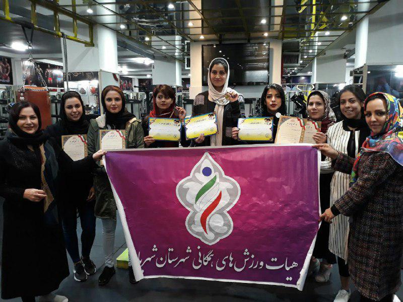 برگزاری مسابقه شکم پلانک بانوان در شهریار