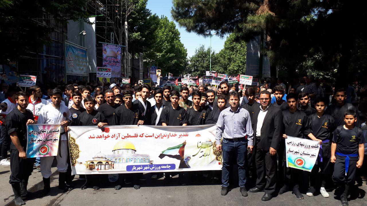 حضور پرشور جامعه ورزش شهرستان شهریار درمراسم راهپیمایی روزجهانی قدس