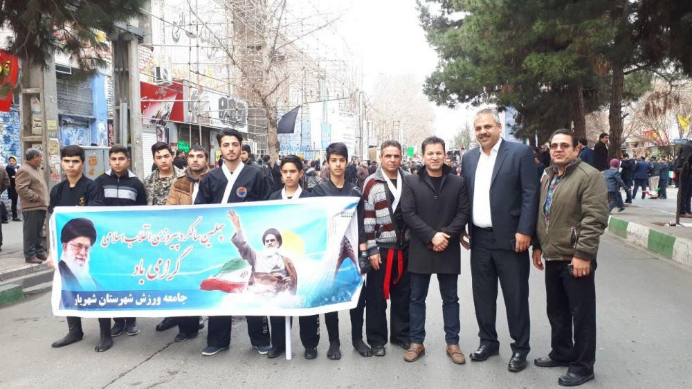 جامعه ورزش شهرستان شهریار در راهپیمایی با شکوه ۲۲ بهمن