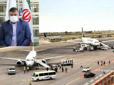 احداث فرودگاه در شهر صفادشت