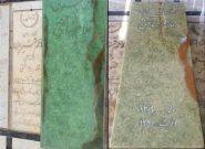 سنگ مزار جهان پهلوان غلامرضا تختی نوسازی شد