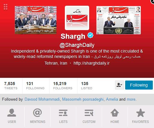 حساب کاربری روزنامه شرق در توییتر تایید رسمی شد