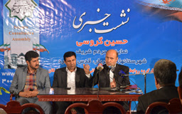 حسین گروسی روز خبرنگار را تبریک گفت